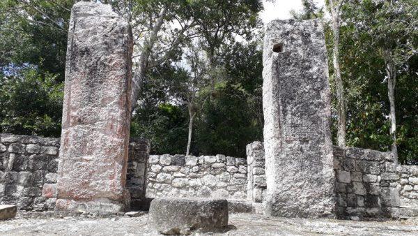Обсерватория в Калакмуле