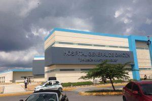 Мед.страховка в Канкуне IMSS для жителей Мексики.