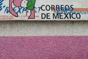 Почта Мексики в Канкуне, часы работы и расположение.