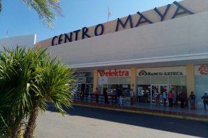 Торговый центр Centro Maya в Плая Дель Кармен