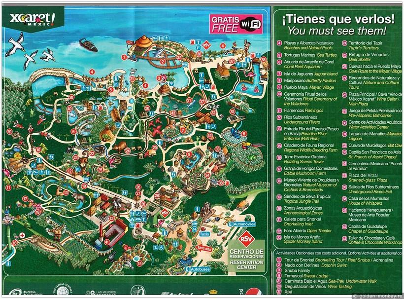Карта парка Шкарет в Мексике. Скачать.