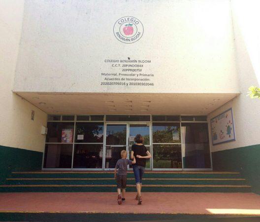 Школа в Пуэрто Эскондидо рядом с апартаментами