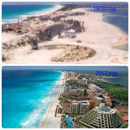 Канкун до и после