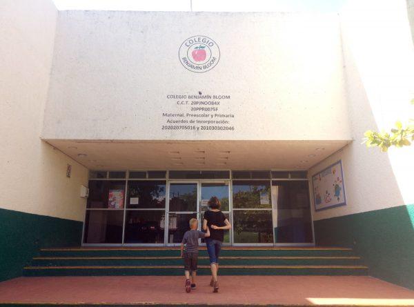 Школы в Пуэрто Эскондидо. Зимовка в Мексике.