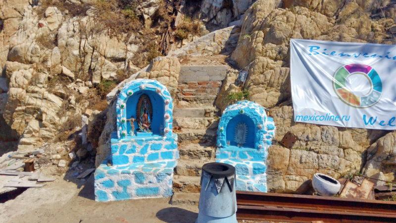 Алтарь девы Марии прыгунов со скалы в Акапулько.