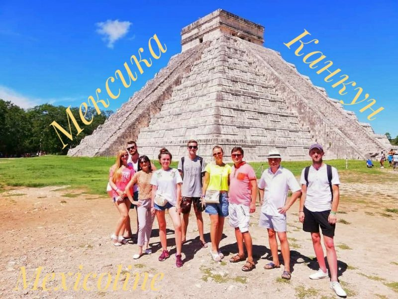 Групповая экскурсия на Чичен Ицу из Канкуна.