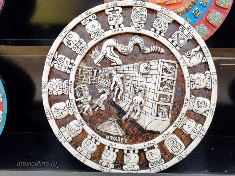 Календарь майя и игра в пок та пок.