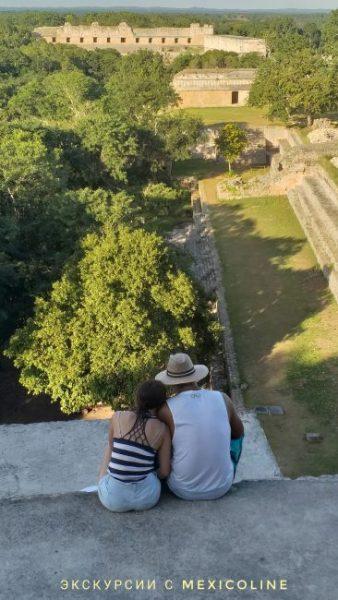 Вид с великой пирамиды Ушмаль.